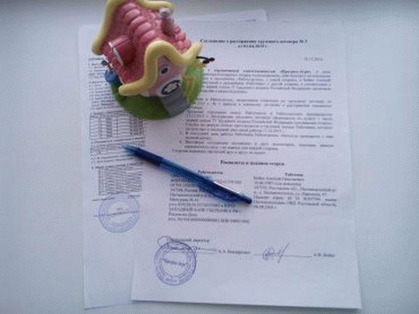 Акт приема-передачи земельного участка с домом образец 2019