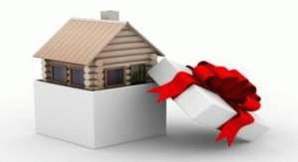 Уточнения по договору дарения дома и земельного участка в 2019 году