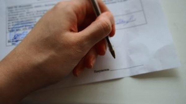 Регистрация договора дарения земельного участка (образец)