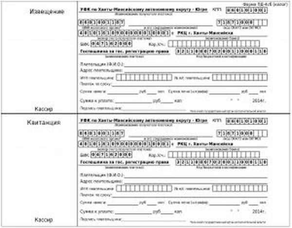 Размер и порядок уплаты госпошлины за регистрацию договора аренды