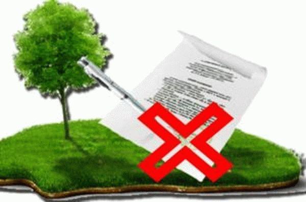 Как изменить статус земельного участка
