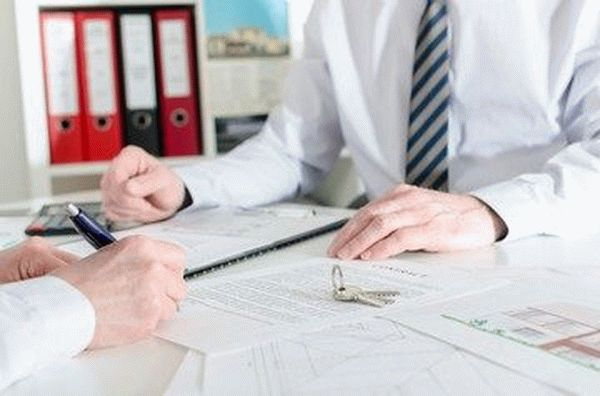 Характеристика договора купли-продажи земельного участка для Росреестра в 2019 году