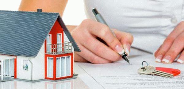 Оформление купли продажи дома с земельным участком 2019 год