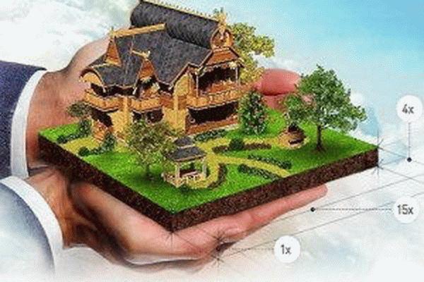 Образование земельного участка путем перераспределения