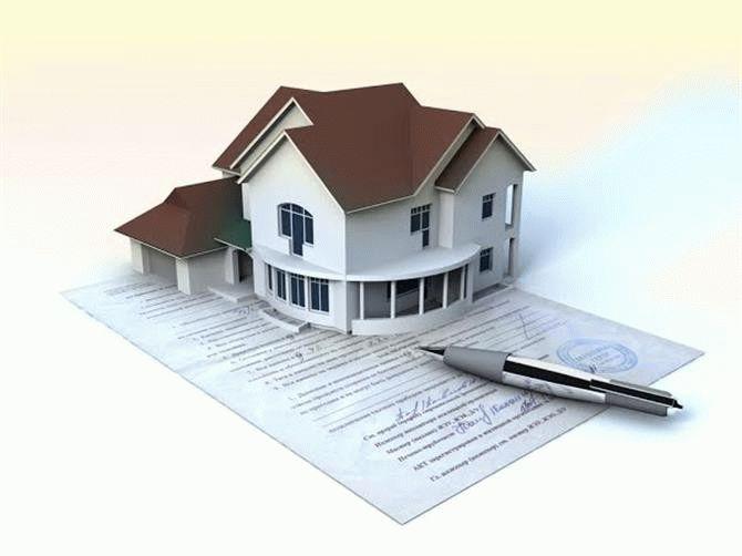 Что нужно знать о приватизации земельного участка под частным домом в 2019 году